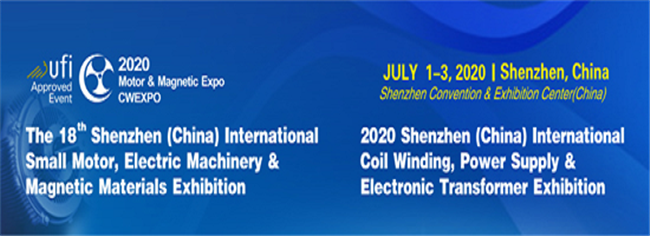 Progress Report of Motor & Magnetic Expo, CWEXPO 2020